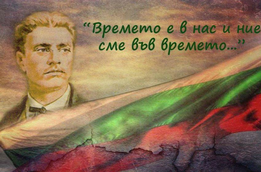 Поход на свободата ще се състои в годишнината от обесването на Васил Левски