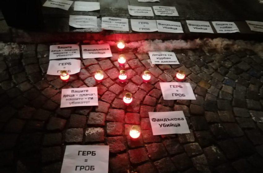 Протест с искане за оставката на Фандъкова се проведе в София