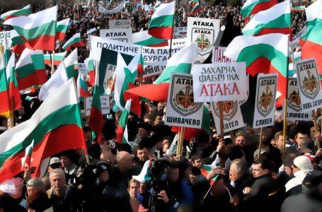 """И привържениците на """"Атака"""" излязоха на протест"""