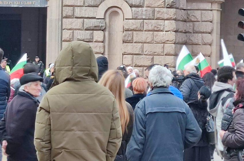 Протестът в неделя – Обзор (снимки)