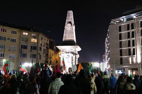 Поход за чиста и свята република се проведе в София