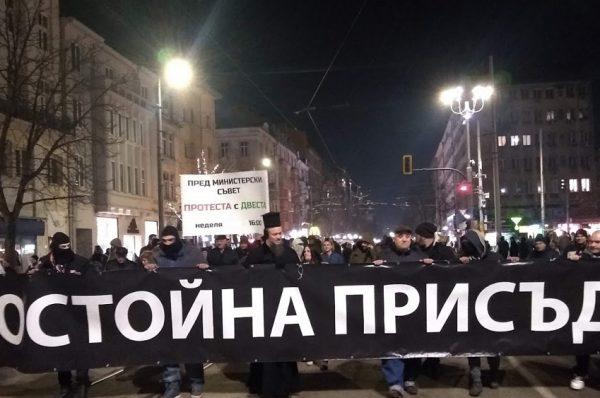 Протестът продължава 209 дни след началото