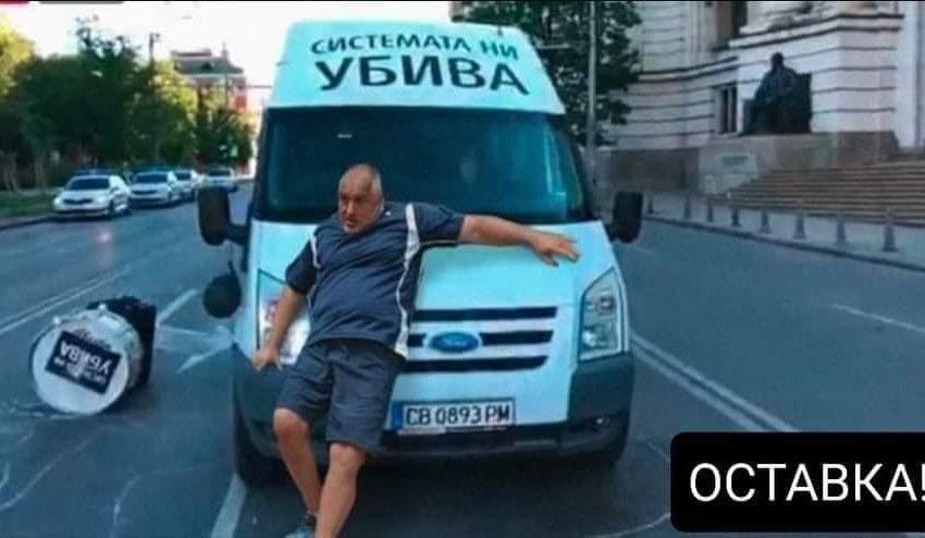 """""""Системата ни убива"""" с отворено писмо до Борисов"""