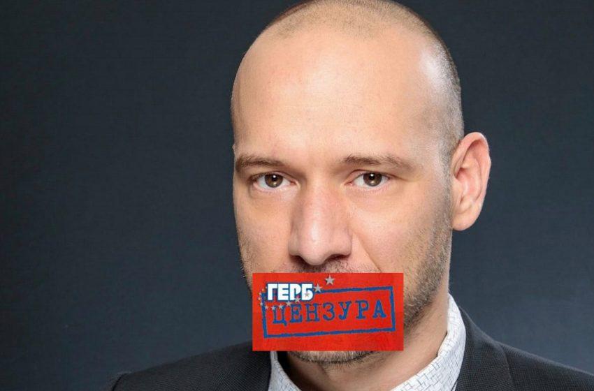 Брутална цензура: Светослав Трайков беше заглушен във Фейсбук за 30 дни!