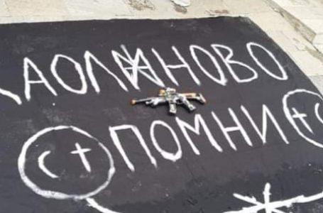 Ексклузивно! Черният чаршаф ли стресна Борисов или посланието на него?!