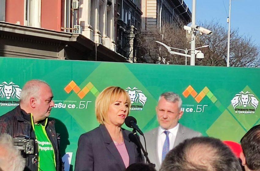 """""""Изправи се! Мутри вън!"""" закри кампанията си със събитие в центъра на София"""