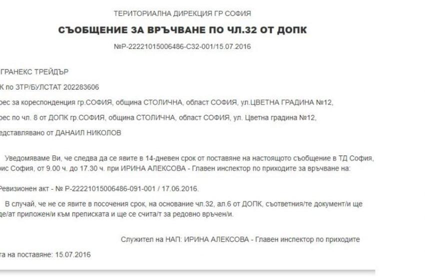 Георги Кадиев разкри шокиращи данни за новия директор на НАП