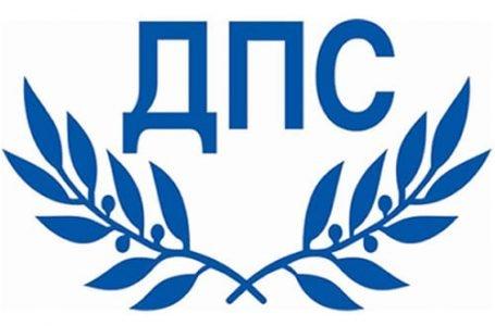 ДПС се хвърли в защита на гражданина Делян Славчев Пеевски