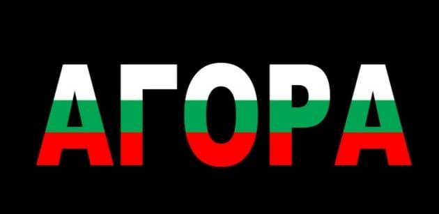 Петър Недевски: Протестът не е умрял, господин Райчев