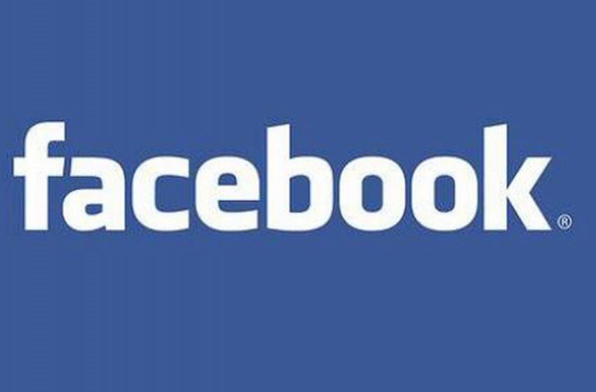 Проблем с DNS сървърите срина Facebook, Instagram и WhatsApp